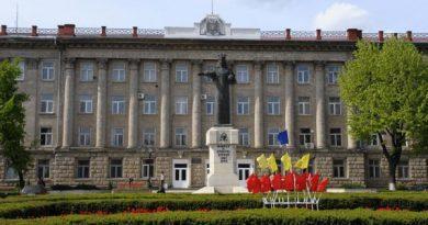 Актуальные вакансии бельцкой примарии на государственные должности 4