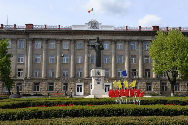 Foto Актуальные вакансии бельцкой примарии на государственные должности 1 23.06.2021