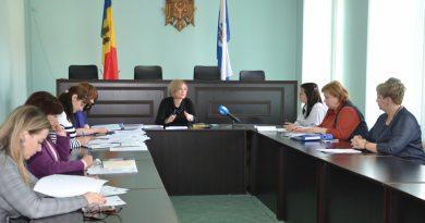 Заседание комиссии по рассмотрению материалов и предложений о присвоении звания «Почётный гражданин муниципия Бэлць» 3 15.05.2021
