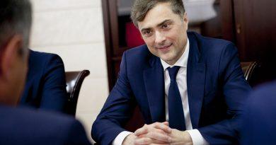 Путин официально уволил Суркова 5 17.04.2021