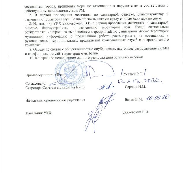 Foto Несмотря на объявленный карантин, бельцкая примария призывает бельчан выйти на санитарную уборку улиц 3 24.07.2021