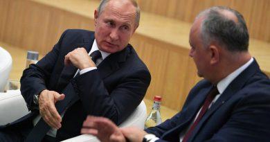 Foto 4 миллиона евро в год – стали известны проценты российского кредита 6 18.09.2021