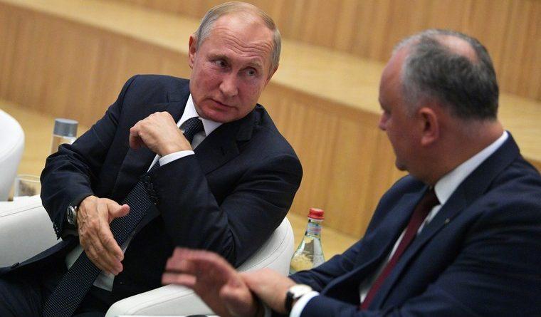 4 миллиона евро в год – стали известны проценты российского кредита 31 15.05.2021