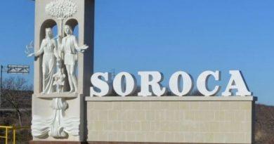 Orașul Soroca se confruntă cu cinci cazuri înregistrate de COVID-19