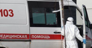 Foto Число умерших пациентов с коронавирусом в России достигло 12 человек 2 18.09.2021