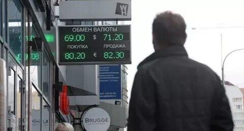 Черный понедельник для России: рубль обвалился из-за нефти 32 15.05.2021