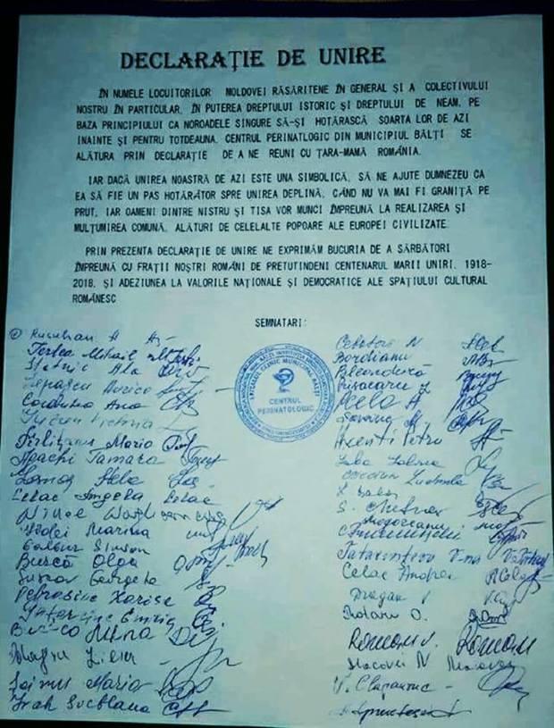 Foto Unirea cu România s-a început la Bălți, acum 102 ani 3 16.06.2021