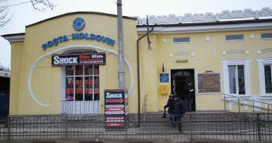 «Почта Молдовы» c 17 марта временно прекращает прием и выдачу писем, открыток и посылок 5 12.05.2021