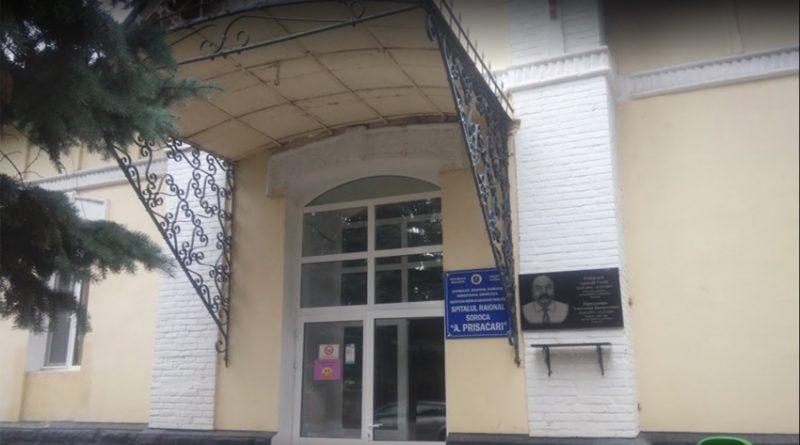 Cadavrul unui bărbat găsit pe teritoriul Spitalului Raional Soroca
