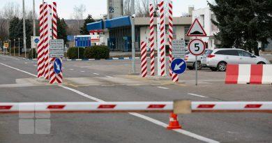 Foto Romania și Ucraina au decis să sisteze activitatea mai multor puncte de trecere a frontierei cu Republica Moldova 1 23.06.2021