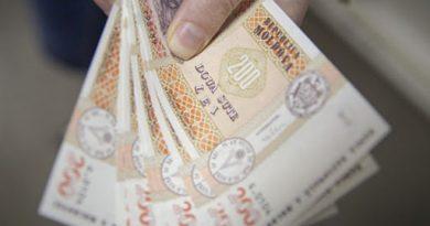 Venitul lunar minim garantat în mărime de 4,8 la sută se va indexa de la 1 aprilie