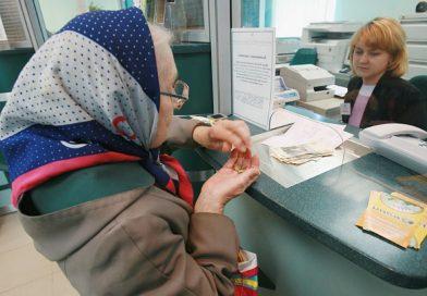 С 1 апреля в Молдове все пенсии будут проиндексированы на 4,83%, размер минимальной пенсии по возрасту составит 1 131,46 лея