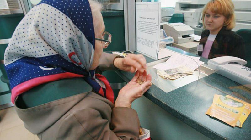 Foto С 1 апреля в Молдове все пенсии будут проиндексированы на 4,83%, размер минимальной пенсии по возрасту составит 1 131,46 лея 1 16.06.2021