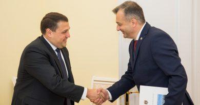 МВФ выделяет молдавскому правительству кредит в 235 млн долларов, который поступит уже в апреле 2 18.04.2021