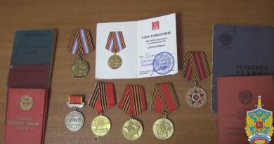 Foto Житель Подмосковья выкрал медали и деньги 87-летней узницы концлагеря 4 05.08.2021