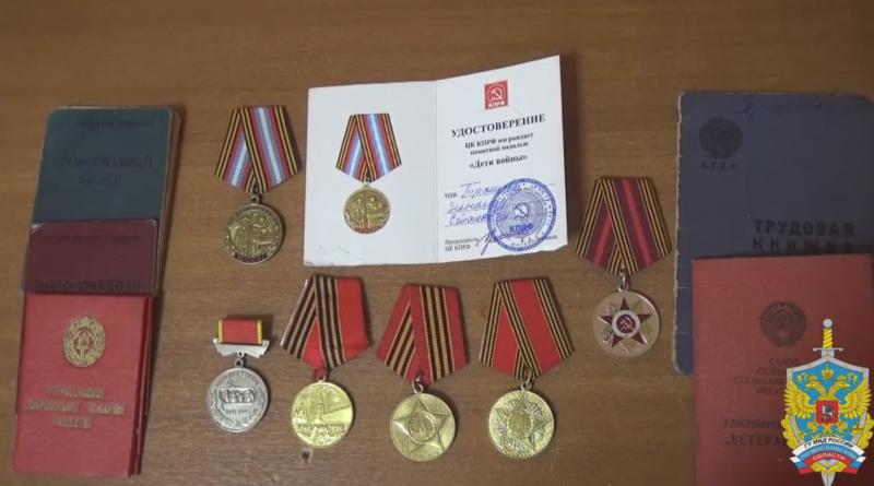 Житель Подмосковья выкрал медали и деньги 87-летней узницы концлагеря 1 12.05.2021