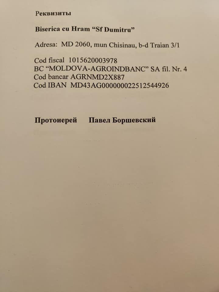 /FOTO/ Un preot din Chișinău roagă enoriașii să doneze bani pentru a achita amenda aplicată de autorități 1 12.05.2021