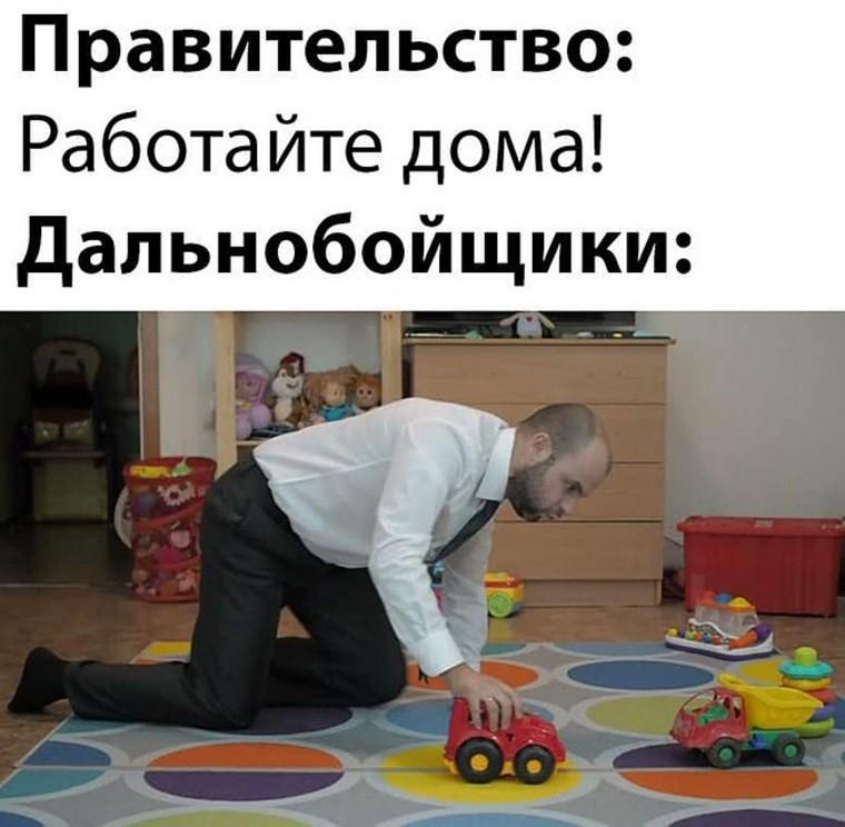 Foto Лучшие шутки и мемы о карантине. ФОТО 2 29.07.2021
