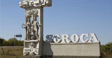 Amenzi usturătoare pentru cei care vor încerca să intre ilegal în municipiul Soroca