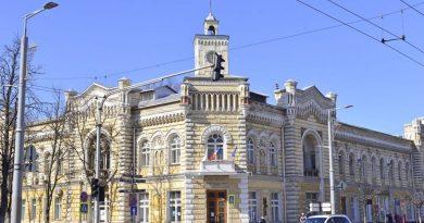 Foto Примэрия Кишинева будет работать в режиме онлайн 2 01.08.2021