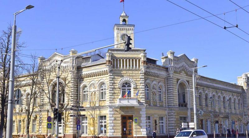 Примэрия Кишинева будет работать в режиме онлайн 1 17.05.2021