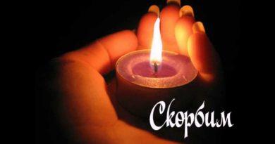 Коронавирус убивает: 55-летний мужчина из Бэлць, зараженный COVID-19, умер прошлой ночью в больнице Кишинева 3 12.05.2021