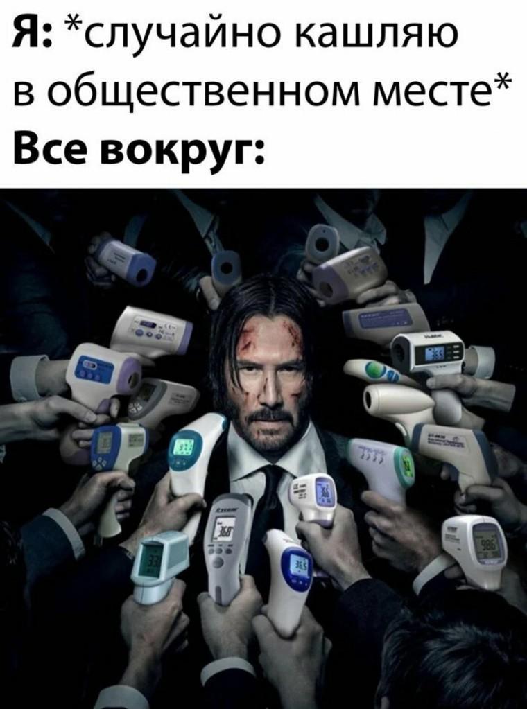 Foto Лучшие шутки и мемы о карантине. ФОТО 14 29.07.2021