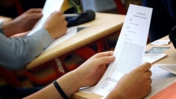 Oficial: Examenele pentru clasele a IV-a și a IX-a anulate