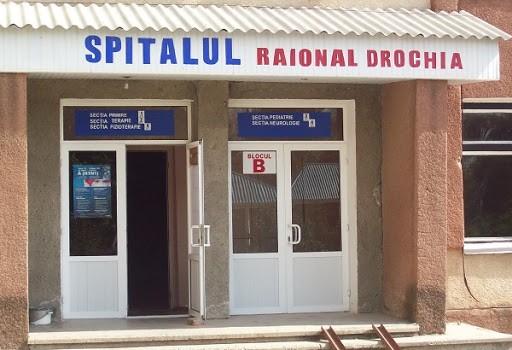 Susținere financiară din partea Slovaciei pentru Spitalul Raional Drochia