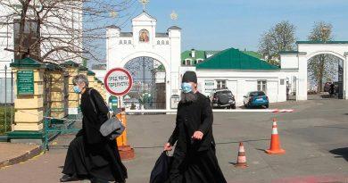 В Киево-Печерской лавре коронавирусом заразились все священники 3 11.05.2021