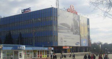 Торговые центры начнут свою работу с 8 июня: новое решение Медико-Санитарной комиссии