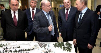 Состояние российских миллиардеров выросло за время пандемии на $62 млрд 4 12.05.2021