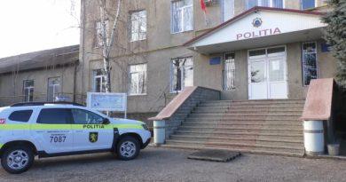 Труп 64-летней женщины с многочисленными травмами головы был обнаружен в селе Абаклия Бессарабского района 3 18.04.2021