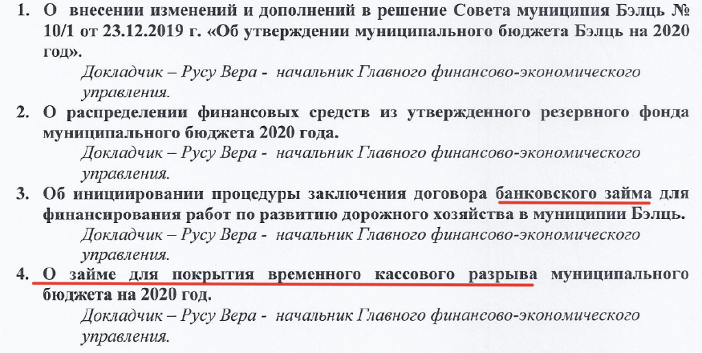 Foto Руководство мун. Бэлць планирует взять два кредита: для покрытия финансовой дыры в местном бюджете и на ремонт дорог 2 29.07.2021