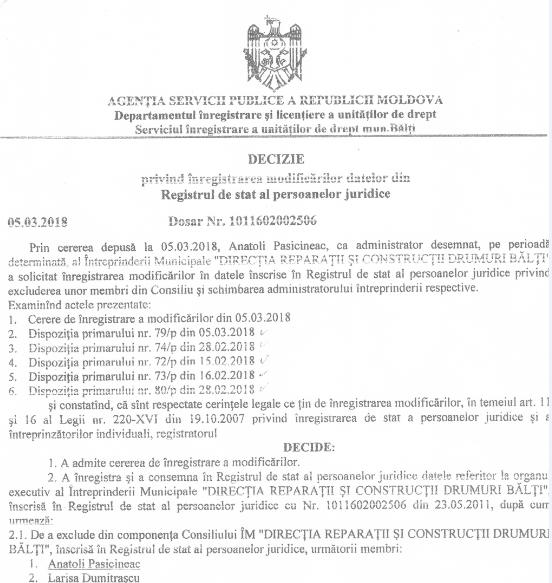 Foto Законодательный беспредел на МП «ДРСУ» - документы, доказывающие, как местная власть идет на нарушение закона ради достижения своих целей 7 29.07.2021