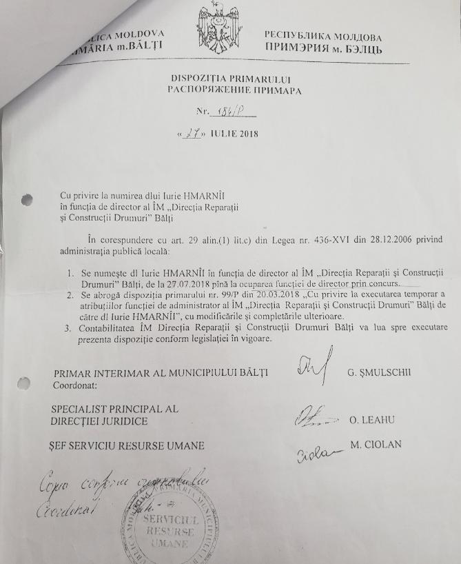 Foto Законодательный беспредел на МП «ДРСУ» - документы, доказывающие, как местная власть идет на нарушение закона ради достижения своих целей 10 29.07.2021