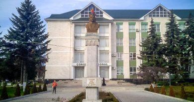 /DOC/ Mai mulți consilieri raionali și locali din raionul Drochia aderă la partidul Pro Moldova