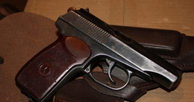 85-летний пенсионер покончил с собой, выстрелив из пистолета в голову 3 14.04.2021
