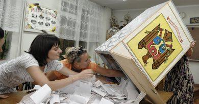 Избирательные бюллетени хотят печатать только на румынском языке 4