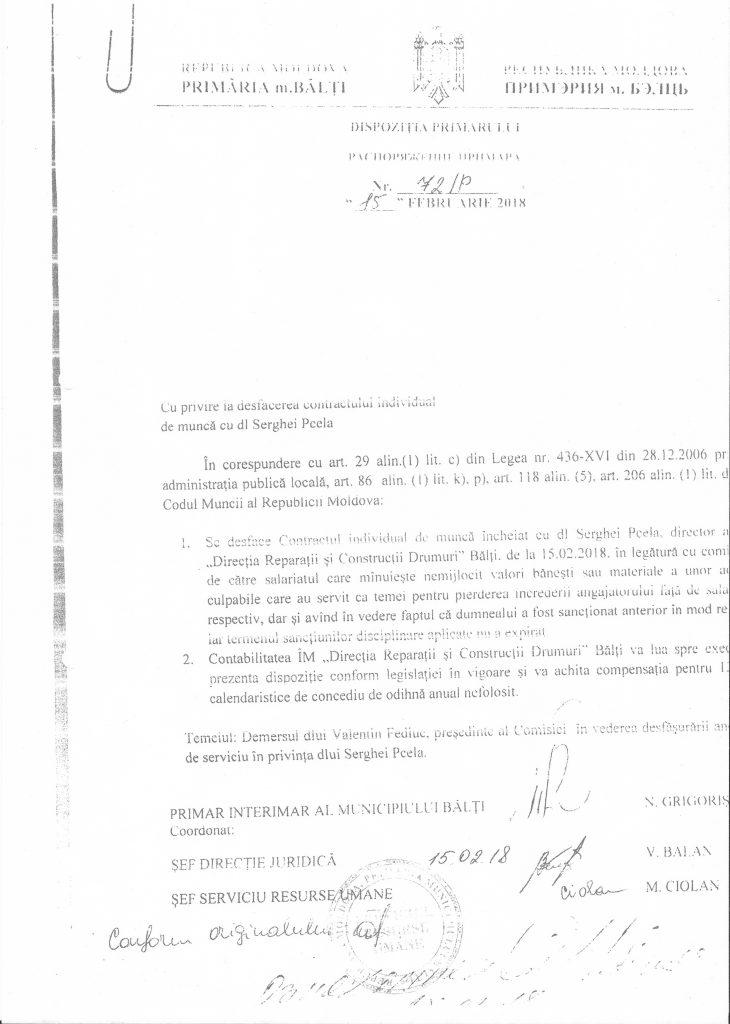 Foto Законодательный беспредел на МП «ДРСУ» - документы, доказывающие, как местная власть идет на нарушение закона ради достижения своих целей 2 29.07.2021