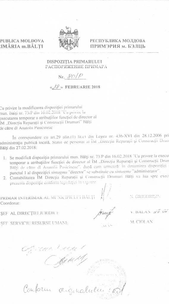 Foto Законодательный беспредел на МП «ДРСУ» - документы, доказывающие, как местная власть идет на нарушение закона ради достижения своих целей 4 29.07.2021