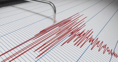 Землетрясение магнитудой 3,9 балла произошло в ночь с субботы на воскресенье 2 15.05.2021
