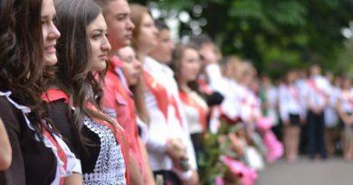 Careurile și activitățile culturale de la sfârșitul anului școlar au fost anulate
