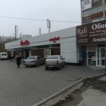 Бельцкий супермаркет «Linella» закрыт на карантин, 25 работников супермаркета болеют коронавирусом 18 11.05.2021