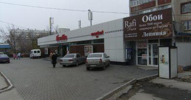 Foto Бельцкий супермаркет «Linella» закрыт на карантин, 25 работников супермаркета болеют коронавирусом 3 22.09.2021