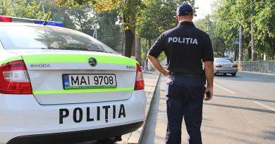 Cine este șeful Direcției patrulare Nord a Inspectoratului Național de Securitate Publică