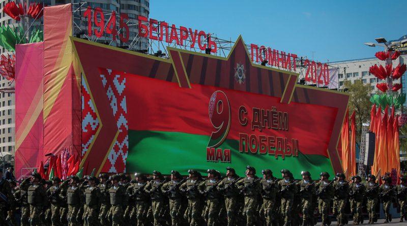 Foto 9 мая в Минске прошел военный парад по случаю Дня победы 1 25.07.2021