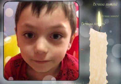Шестилетний мальчик из Хынчешт, который пропал два дня назад, сегодня был найден мертвым в туалете своего дома