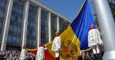 Республика Молдова отмечает 30-летие принятия Декларации о суверенитете 2