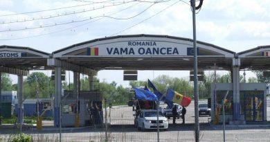 Foto С 4 июня Румыния открыла границы для иностранцев 5 14.06.2021